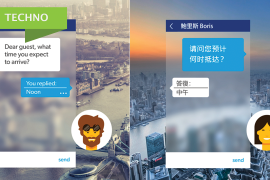 Booking lance une messagerie pour connecter hôteliers et voyageurs