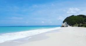 Haiti, une destination tendance