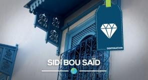 [Tunisie] Sidi Bou Saïd