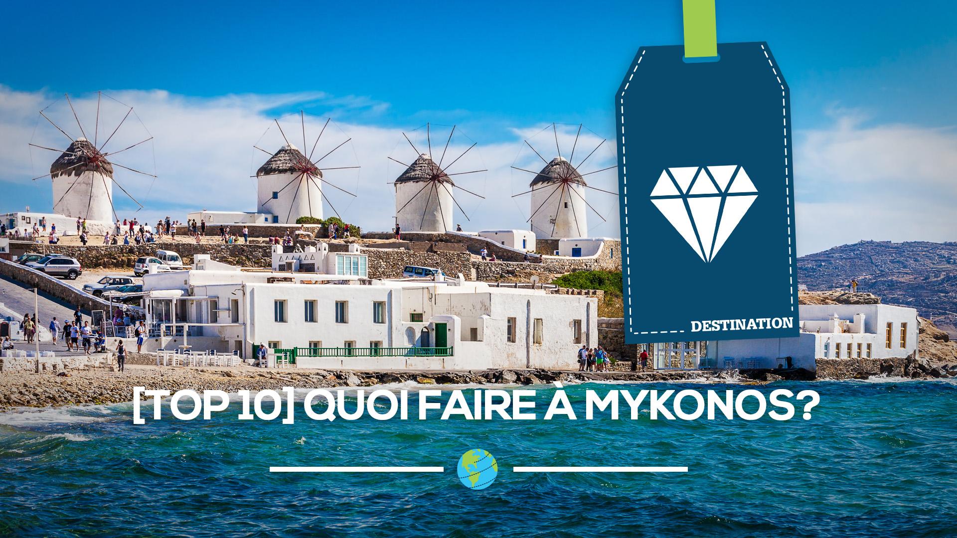 mykonos grece activites