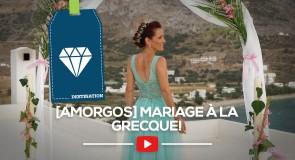 [Grèce] Amorgos: Mariage à la grecque !