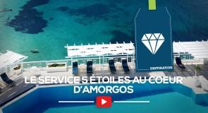 [Grèce] Le service 5 étoiles au cœur d'Amorgos