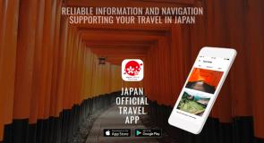[Appli] Japan Official Travel App: la nouvelle application pour le tourisme au Japon